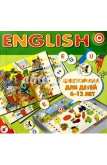 Настольная игра ENGLISH. Электровикторина