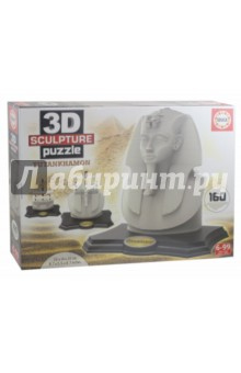 Скульптурный 3D пазл. Тутанхамон (16503)