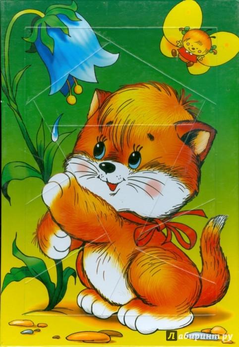 """Иллюстрация 1 из 4 для Развивающая рамка """"Колокольчик"""" (1196)   Лабиринт - игрушки. Источник: Лабиринт"""