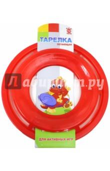 Летающая тарелка TOP TOYS для активных игр (GT2809)