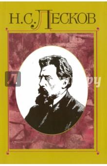 Собрание сочинений в 30-ти томах. Том 13