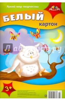 """Белый картон """"Сова"""" (5 листов) (С2462-01) АппликА"""