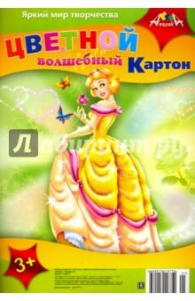 """Цветной картон волшебный """"Принцесса"""" (6 листов, 6 цветов) (С2464-01) АппликА"""
