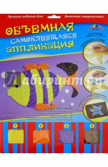 Аппликация из мягкого пластика Рыбка (С1572-04)Аппликации<br>Набор для детского творчества из мягкого пластика ЭВА. Он очень прост в использовании и абсолютно безопасен. С помощью пошаговой инструкции на лицевой стороне упаковки легко сделать зачемательную объемную аппликацию. <br>В наборе: <br>1. Лист из мягкого пластика - 1 шт. <br>2. Самоклеящаяся декоративная рамка - 1 шт. <br>3. Самоклеящаяся двухсторонняя основа для нанесения аппликации - 1 шт. <br>4. Цветная крошка из декоративного мягкого пластика - 4 шт. <br>5. Самоклеящиеся элементы для декорирования.<br>Для детей от трех лет. Содержит мелкие детали. <br>Упаковка: блистер, картон. <br>Сделано в Китае.<br>