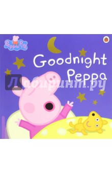 Goodnight PeppaЛитература на иностранном языке для детей<br>It s time for bed but Peppa and George are absolutely, definitely, not even a little bit tired in this delightful brand new picture book. A bedtime story from Granny Pig, Grandpa Pig, Daddy Pig AND Mummy Pig should send them to sleep . . . Shouldn t it?<br>This picture book story is perfect for reading at bedtime, playtime and over and over again! Based on the hit pre-school animation, Peppa Pig, shown daily on Five s Milkshake and Nick Jnr.<br>