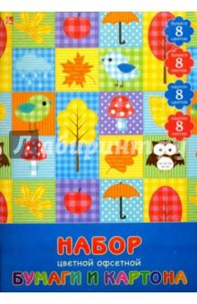 """Набор цветной бумаги и картона """"Яркие заплатки (орнамент)"""" (16 листов, 8 цветов) (НЦКБ168257) Эксмо-Канц"""