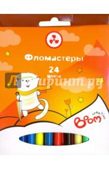 Фломастеры (24 цвета, в картонной коробке) (0102-0124)Фломастеры 24 цвета (21—30)<br>Яркие цвета.<br>Тонкая линия.<br>На водной основе.<br>Вентилируемый колпачок.<br>Количество цветов: 24.<br>Сделано в Китае.<br>