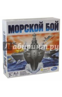 """Игра """"Морской Бой"""" (В1817121)"""