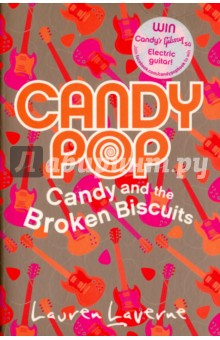 Candypop (1) - Candy and the Broken BiscuitsЛитература на иностранном языке для детей<br>Join fabulously funny (undiscovered) rock chick, Candy Caine on a rollercoaster ride to the world s biggest music festival. A sharp, comic teen series from uber-cool presenter Lauren Laverne.<br>Misunderstood musical genius Candy Caine - age fifteen - knows she s destined for a bigger life beyond her small-town existence. And now Mum is marrying The World s Dullest ManTM it s time to put plans into action and achieve world domination with her band, The Broken Biscuits. Oh - and find her real dad, who will most definitely be cool and, of course, will verify her own super specialness.<br>With a battered old guitar and some supernatural assistance, can Candy get her life on track and her new band on the road to greatness? Candy Caine is the hilarious new creation of debut author Lauren Laverne - a writer who s been there, done that and customised the T-shirt.<br>