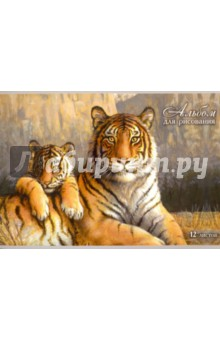 """Альбом для рисования """"Тигрица и детеныш"""" (12 листов) (40373-10) Феникс+"""