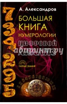 Русские народные сказки сестрица алёнушка и братец иванушка читать