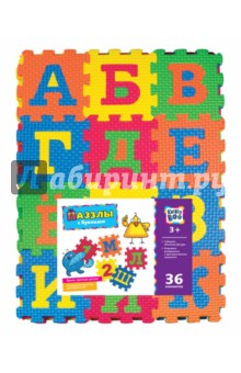 Пазлы с буквами (36 элементов) (62688)Пазлы (15-50 элементов)<br>Развиваем воображение и пространственное мышление.<br>Формируем цветовую чувствительность.<br>Изучаем алфавит.<br>Комплектность: 3 листа, 36 элементов.<br>Не рекомендовано детям младше 3-х лет. Содержит мелкие детали.<br>Сделано в Гонконге.<br>