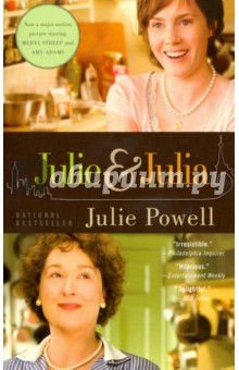Julie and Julia. My Year of Cooking DangerouslyХудожественная литература на англ. языке<br>Julie &amp;amp; Julia, the bestselling memoir that s irresistible....A kind of Bridget Jones meets The French Chef (Philadelphia Inquirer), is now a major motion picture. Julie Powell, nearing thirty and trapped in a dead-end secretarial job, resolves to reclaim her life by cooking in the span of a single year, every one of the 524 recipes in Julia Child s legendary Mastering the Art of French Cooking. Her unexpected reward: not just a newfound respect for calves  livers and aspic, but a new life-lived with gusto. The film is written and directed by Nora Ephron and stars Amy Adams as Julie and Meryl Streep as Julia.<br>