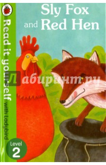 Sly Fox and Red HenЛитература на иностранном языке для детей<br>Sly Fox is hungry and he wants to catch and eat Red Hen. Armed with his big, black bag he heads to her little house. Can Red Hen escape his clutches?<br>Read it yourself with Ladybird is one of Ladybird s best-selling series. For over thirty-five years it has helped young children who are learning to read develop and improve their reading skills.<br>Each Read it yourself book is very carefully written to include many key, high-frequency words that are vital for learning to read, as well as a limited number of story words that are introduced and practised throughout. Simple sentences and frequently repeated words help to build the confidence of beginner readers and the four different levels of books support children all the way from very first reading practice through to independent, fluent reading.<br>Each book has been carefully checked by educational consultants and can be read independently at home or used in a guided reading session at school. Further content includes comprehension puzzles, helpful notes for parents, carers and teachers, and book band information for use in schools.<br>Sly Fox and Red Hen is a Level 2 Read it yourself title, ideal for children who have received some initial reading instruction and can read short, simple sentences with help.<br>