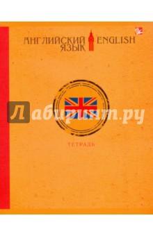 """Тетрадь предметная """"Английский язык"""" (ТТЛ485137) Эксмо-Канц"""