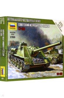 Советский истребитель танков СУ-100 (6211) Звезда