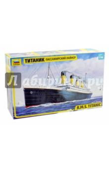 Пассажирский лайнер Титаник (9059)Пластиковые модели: Морфлот<br>10 апреля 1912 года Титаник отправился из Саутгемптона в своё, как оказалось, последнее путешествие. На борту находилось 2224 человека, из которых 1316 пассажиры. В рекламной кампании владелец корабля активно использовал утверждение о непотопляемости Титаника, и назвать это утверждение беспочвенным было нельзя. Благодаря своей конструкции Титаник мог оставаться на плаву при затоплении двух из шестнадцати водонепроницаемых отсеков. Было действительно сложно представить повреждения, которые могли бы пустить на дно этот корабль. Несмотря на это, 15 апреля 1912 года, получив множество мелких пробоин из-за столкновения с айсбергом, всего через 2 часа 40 минут после столкновения Титаник затонул. Из 2224, находившихся на борту спастись удалось только 711-ти.<br>Масштаб: 1/700.<br>150 деталей.<br>Размер: 38,4 см.<br>Клей и краски продаются отдельно от набора.<br>Не рекомендовано детям младше 3-х лет. Содержит мелкие детали.<br>Сделано в России.<br>