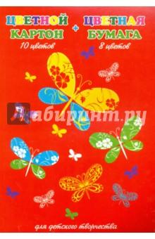 """Цветной картон+цветная бумага """"Яркие бабочки"""" (10 листов+16 листов) (41516) Феникс+"""