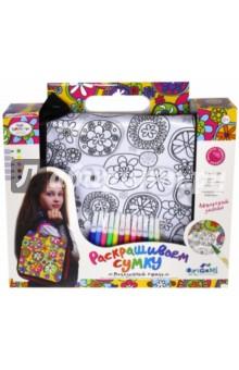 Набор для творчества. Сумка для раскрашивания Молодежный стиль (05794)Роспись по ткани<br>Набор для творчества. Раскрашиваем сумку Молодежный стиль.<br>В наборе: сумка с контурным рисунком 24х26х8,5 см., водостойкие маркеры.<br>Упаковка: картонная коробка с подвесом. <br>Изготовлено в России.<br>