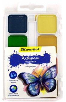 """Акварель медовая """"Бабочки"""" (16 цветов) (961124-16) Silwerhof"""