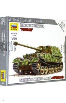 Модель для сборки Немецкий истребитель танков Фердинанд (6195)Бронетехника и военные автомобили (1:100)<br>Очередное пополнение в коллекции миниатюрной бронетехники в масштабе 1/100 - модель немецкого истребителя танков Фердинанд (по имени разработавшего данную САУ конструктора Фердинанда Порше). Модель Фердинанда разработана при помощи новейших 3D технологий. Детали стыкуются между собой без каких-либо затруднений и может быть собрана без использования клея.<br>Количество деталей: 11<br>Размер модели: 8,1 см<br>В наборе: неокрашенная самоходная установка, флаг отряда.<br>Сделано из пластмассы.<br>Моделистам младше 10-ти лет рекомендуется помощь взрослых.<br>Не рекомендуется детям до 3-х лет. Содержит мелкие детали.<br>Сделано в России.<br>