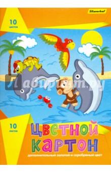 """Цветной картон """"Дельфины"""". 10 листов, 10 цветов (918101-24) Silwerhof"""