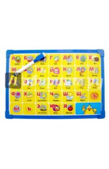 Доска для рисования с алфавитом (с маркером, синяя) (62753)Сопутствующие товары для детского творчества<br>Игрушка развивающая - доска для рисования.<br>Изготовлено из пластмассы, с элементами из картона, текстильного шнура, с фломастером - маркером. <br>Содержит мелкие детали. Не рекомендовано детям младше 3-х лет.<br>Сделано в Китае.<br>