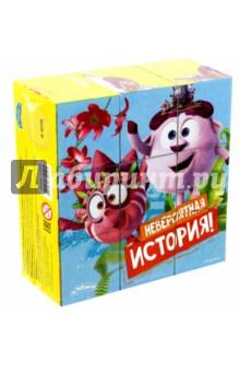 Кубики Новые приключения, 9 штук (GT9196)Кубики с картинками<br>Игра из 9 ярких кубиков с изображениями любимых героев мультфильма Смешарики.<br>Материал: полистирол.<br>Упаковка: картонная коробка.<br>Сделано в России.<br>