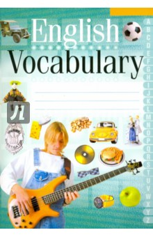 English Vocabulary. Английский язык. Тетрадь-словарик Литера Гранд