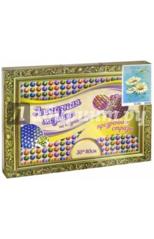 Мозаика алмазная Ромашки (30х40 см) (13473)Мозаика<br>Создайте свой рукотворный шедевр с помощью набора для творчества Алмазная мозаика. Выложите прекрасную картину из множества маленьких цветных камушков, постепенно заполняя ряд за рядом из-под ваших рук будет появляться чудесное переливающееся изображение. Каждый камушек выполнен из прочного материала, огранен по типу драгоценных камней и при попадании на грани солнечного или искусственного света образуется мерцающее полотно.<br>В набор входит:<br>1. Основа картины - холст на подрамнике;<br>2. Комплект искусственных камней;<br>3. Пинцет;<br>4. Пластмассовый лоток для камней;<br>5. Пластмассовый карандаш для камней;<br>6. Клей.<br>Размер: 30х40 см.<br>Рабочее место должно быть достаточно освещено, для этого лучше использовать настольную лампу на кронштейне.<br>Состав: древесина, холст, пластик, металл, клей.<br>Набор содержит мелкие детали, предназначен для детей от 8-ми лет.<br>Запрещено детям до 3-х лет.<br>Сделано в Китае.<br>