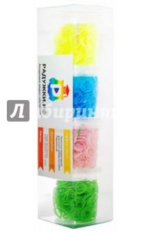 Комплект резинок для плетения №4 (1200 штук, желтые, голубые, бледно-розовые, зеленые)