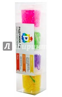 Комплект резинок для плетения №6 (1200 штук, розовые, зеленые, фиолетовые, желтые)Плетение из резиночек<br>Плетение из резиночек совершенно новое увлечение захватившее весь мир, похожее на вязание крючком. <br>Своими руками вы сможете сплести множество украшений, браслетов, поделок и других красивых штучек.<br>В наборе 1200 резиночек (розовые, зеленые, фиолетовые, желтые), s-образные клипсы, крючки.<br>Придумано специально для девочек 6-12 лет и их мам. <br>Для детей старше 5-ти лет. Содержит мелкие детали.<br>Сделано в России.<br>