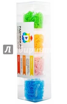 Комплект резинок для плетения №8 (1200 штук, зеленые, оранжевые, бледно-розовые, голубые)Плетение из резиночек<br>Плетение из резиночек совершенно новое увлечение захватившее весь мир, похожее на вязание крючком. <br>Своими руками вы сможете сплести множество украшений, браслетов, поделок и других красивых штучек.<br>В наборе 1200 резиночек (зеленые, оранжевые, бледно-розовые, голубые), s-образные клипсы, крючки.<br>Придумано специально для девочек 6-12 лет и их мам. <br>Для детей старше 5-ти лет. Содержит мелкие детали.<br>Сделано в России.<br>