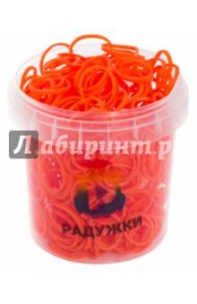 Резинки для плетения в стаканчике (300 штук, морковные)Плетение из резиночек<br>Плетение из резиночек совершенно новое увлечение захватившее весь мир, похожее на вязание крючком. <br>Своими руками вы сможете сплести множество украшений, браслетов, поделок и других красивых штучек.<br>В наборе 300 резиночек морковного цвета, s-образные клипсы, крючок.<br>Придумано специально для девочек 6-12 лет и их мам. <br>Для детей старше 5-ти лет. Содержит мелкие детали.<br>Сделано в России.<br>