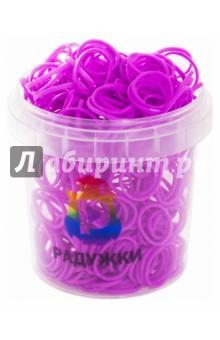 Резинки для плетения, в стакане, 300 штук, Фиолетовый (10-03)Плетение из резиночек<br>Резинки для плетения.<br>В комплекте: 300 резинок, s-образные клипсы, крючок.<br>Разные цвета.<br>Материал: полимерные материалы.<br>Упаковка: пластмассовый стакан.<br>