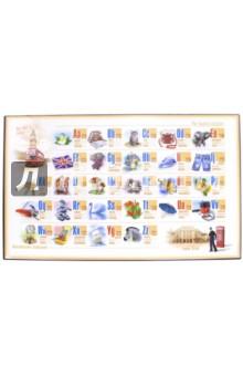 Коврик-подкладка настольный English (2129.Е)Другие виды мелко-офисной канцелярии<br>Настольное покрытие для письма придает столу аккуратный вид. Обеспечивает удобство при письме. Является хорошей защитой для стола от разного рода повреждений. Цветная вкладка содержит английский алфавит с картинками.<br>Настольное покрытие на плотном картоне с полноцветной бумажной вставкой под прозрачным слоем ПВХ.<br>Размер: 380х590 мм.<br>Сделано в России.<br>