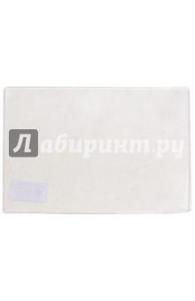 Обложка-карман для медицинского полиса (3151.300) ДПС