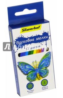 """Восковые мелки """"Бабочки"""" (12 цветов) (884169-12) Silwerhof"""