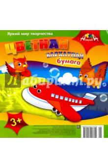 """Бумага цветная бархатная """"Самолетик"""" (5 листов, 5 цветов, А5) (С2531-01) АппликА"""