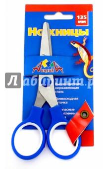 Ножницы (ручки с пластиковыми вставками, 13 см) (С0442-01) АппликА