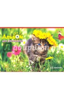"""Альбом """"Котенок на лугу"""" (12 листов) (С1009-11) АппликА"""