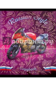 "Тетрадь ""Russian style. Мотоцикл"" (48 листов) (С1847-05) Артком"