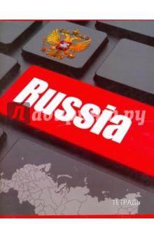 """Тетрадь """"Российская символика"""" (96 листов, линия) (С2553-11) АппликА"""