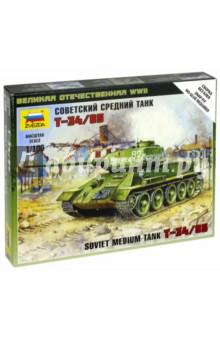 Советский средний танк Т-34/85 (6160)Бронетехника и военные автомобили (1:100)<br>Модель отлично собирается без использования клея, а тщательно рассчитанные детали модели превосходно стыкуются и подходят друг к другу. При этом ни простота сборки, ни малый масштаб не повлияли на историческую достоверность модели: внешний вид знаменитого танка воспроизведен детально и с большой точностью.<br>Игроки, собирающие советскую армию для настольной игры Великая Отечественная, смогут пополнить свои армии новым бронетанковым подразделением.<br>Состав набора: 1 неокрашенный танк, 1 флаг отряда.<br>Размер: 8 см.<br>12 деталей.<br>Состав: пластмасса.<br>Краски продаются отдельно от набора.<br>Не рекомендовано детям младше 3-х лет. Содержит мелкие детали.<br>Сделано в России.<br>
