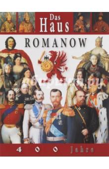 Дом Романовых. 400 лет, на немецком языке