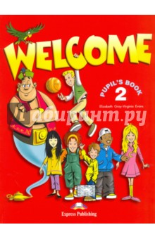 Welcome 2. Pupils Book. УчебникИзучение иностранного языка<br>Welcome is a three-level beginners course for children learning English. Pupils will be entertained by the books lively characters, as their magical Genie transports them to new and exciting places. All these thrilling adventures are captured in full-colour illustrations and are accompanied by action-packed CDs. <br>Welcome 2 consists of fourteen units of six pages each, with songs, pronunciation twisters, games and projects. Each unit is divided into three lessons where all four skills are thoroughly practised. <br>Welcome 2 combines English language learning with interesting topics. The language is always presented in context, either through lively dialogues or enjoyable texts. New vocabulary is presented at the beginning of each lesson. Grammar is clearly presented and practised in every lesson giving young learners a sense of achievement through moderate grading of the syllabus. There are four revision sections that recycle vocabulary and grammar. There is also a play to be performed at the end of the school year. At the end of the book there is a Photo File Section for pupils to decorate their projects.<br>