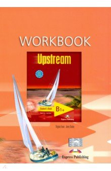 Upstream Intermediate B1+. Workbook. Рабочая тетрадьАнглийский язык<br>Upstream: Level B1+ is a modular secondary-level course for learners of the English language at CEF B1+ level. The series combines active English learning with a variety of lively topics presented in themed units. <br>Key features: <br>theme-based units, from a wide variety of authentic sources, in five modules,<br>a variety of cross-cultural topics,<br>systematic development of all four language skills through realistic, challenging tasks which encourage the learner s personal engagement,<br>lexical exercises practising and activating all essential vocabulary,<br>a variety of authentic, stimulating reading and listening tasks,<br>a wide range of speaking activities,<br>realistic, stimulating dialogues featuring people in everyday situations,<br>grammar sections covering all major grammatical areas, plus Grammar Reference section,<br>composition analysis and practice in various types of writing, with full models,<br>Study Skills tips promoting student autonomy and independence Everyday English sections,<br>Cultural, Curricular, Eco-friends and Literature sections,<br>songs, games and pairwork activities.<br>