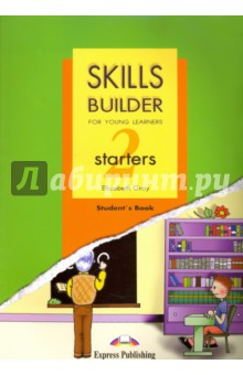 Skills Builder. Starters 2. Students BookАнглийский язык<br>Skills Builder is a series of six books, in full colour, providing systematic practice of all four major skills (Listening, Reading, Writing and Speaking). The series is divided into three levels - Starters, Movers and Flyers - with two books at each level.<br>Skills Builder starters 2 is the second book in the series. It is designed for young learners at primary level and can be used to supplement any primary course.<br>Key Features<br>- appropriately balanced practice of all four language skills - meaningful use of language in clear and accessible contexts<br>- text and pictures presented in a clear and attractive way, which takes into account the age and interests of young learners<br>- motivating, learner-centred tasks which offer children opportunities to have fun while practising<br>- activities designed to familiarise young learners with real-world tasks, such as carrying out instructions, locating, summarising, note-taking, etc.<br>