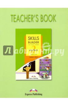 Gray Elizabeth Skills Builder. Starters 2. Teacher's Book
