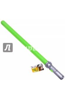 Световой Меч Силы, зеленый (36108GQ1-S001-AN)Игровое оружие<br>Игрушечное оружие из пластмассы, с элементами из металла, со световыми эффектами, с питанием от химических источников тока.<br>Работает от 2-х батареек ААА, входят в комплект.<br>Для детей от трех лет.<br>Сделано в Китае.<br>